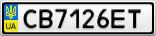 Номерной знак - CB7126ET