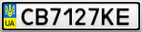 Номерной знак - CB7127KE