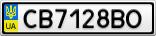 Номерной знак - CB7128BO