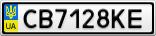 Номерной знак - CB7128KE