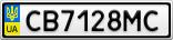 Номерной знак - CB7128MC