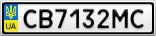 Номерной знак - CB7132MC