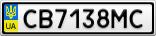 Номерной знак - CB7138MC