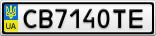 Номерной знак - CB7140TE