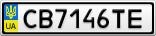 Номерной знак - CB7146TE