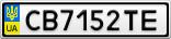 Номерной знак - CB7152TE