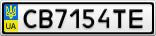 Номерной знак - CB7154TE