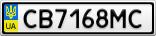Номерной знак - CB7168MC