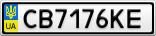 Номерной знак - CB7176KE