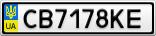 Номерной знак - CB7178KE
