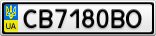 Номерной знак - CB7180BO