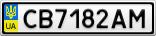 Номерной знак - CB7182AM