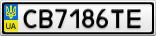 Номерной знак - CB7186TE