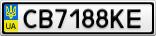 Номерной знак - CB7188KE