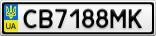 Номерной знак - CB7188MK