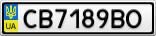 Номерной знак - CB7189BO
