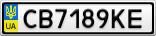 Номерной знак - CB7189KE