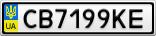 Номерной знак - CB7199KE