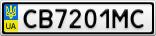 Номерной знак - CB7201MC
