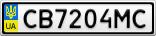 Номерной знак - CB7204MC