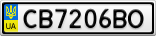 Номерной знак - CB7206BO
