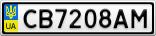 Номерной знак - CB7208AM