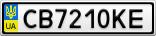 Номерной знак - CB7210KE