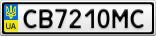 Номерной знак - CB7210MC
