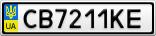 Номерной знак - CB7211KE