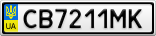 Номерной знак - CB7211MK