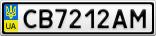 Номерной знак - CB7212AM