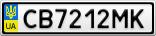 Номерной знак - CB7212MK