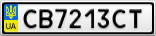 Номерной знак - CB7213CT