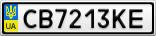 Номерной знак - CB7213KE