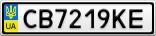 Номерной знак - CB7219KE