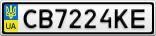 Номерной знак - CB7224KE