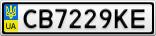 Номерной знак - CB7229KE