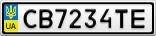 Номерной знак - CB7234TE
