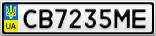 Номерной знак - CB7235ME