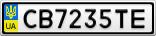 Номерной знак - CB7235TE