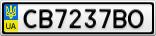 Номерной знак - CB7237BO