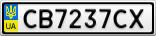 Номерной знак - CB7237CX