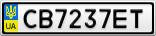 Номерной знак - CB7237ET