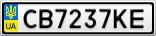Номерной знак - CB7237KE