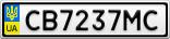 Номерной знак - CB7237MC