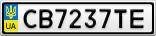 Номерной знак - CB7237TE