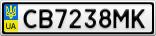 Номерной знак - CB7238MK