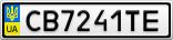 Номерной знак - CB7241TE