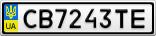 Номерной знак - CB7243TE