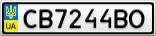 Номерной знак - CB7244BO